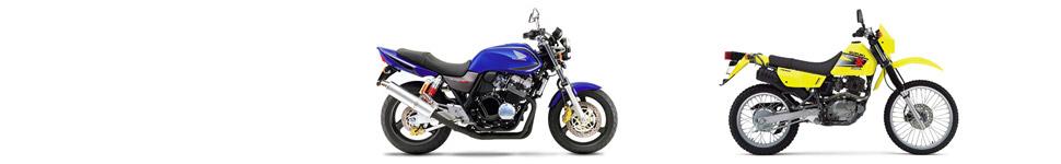 Мотоциклы и скутеры 400 кубов
